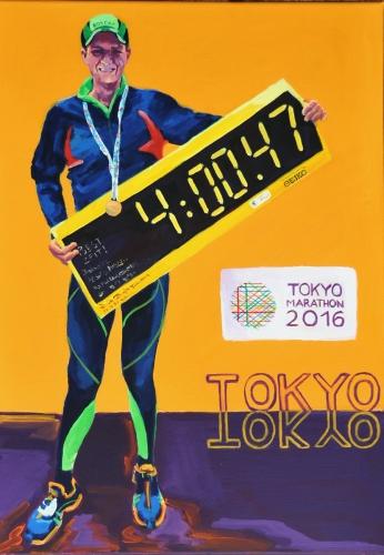Tokio Marathon
